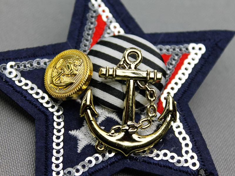 Marine insigne