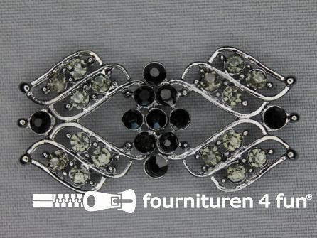 Strass stenen sluiting 27x52mm zwart - grijs