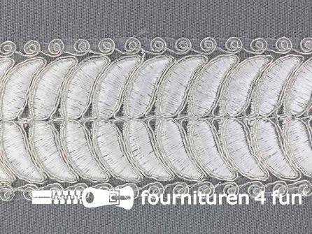 Brokaat band 55mm wit zilver